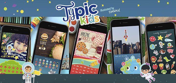 Typic Kids, un divertido editor de fotos para niños.