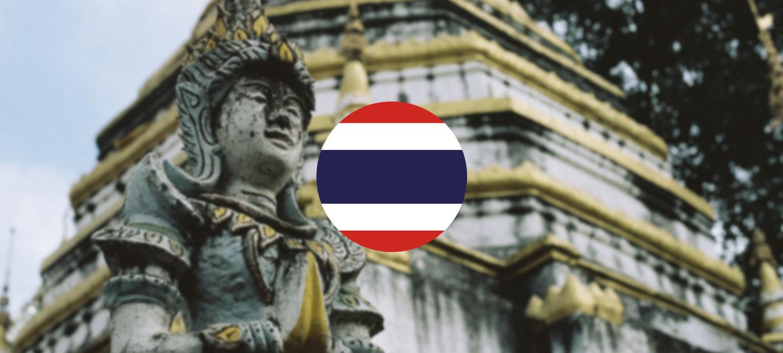 Mis Apps imprescindibles para viajar por Tailandia